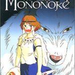 Princesse Mononoke Affiche